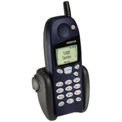 Nokia Original Mobile Holder  MBC-1