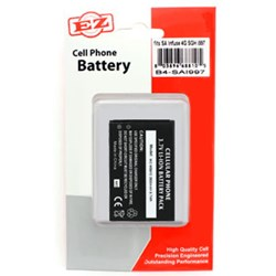 Kyocera Compatible Lithium-Ion Battery  B4-KY3225-070L